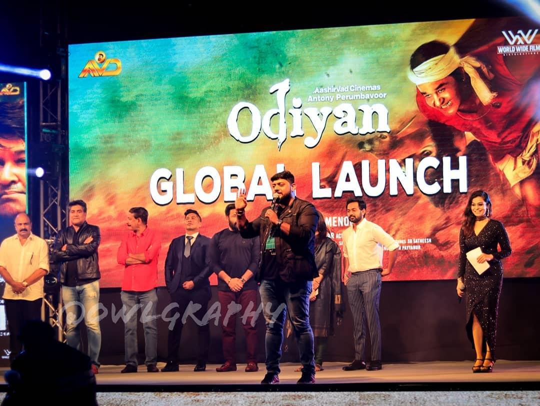 odiyan global launch photos 0991 22