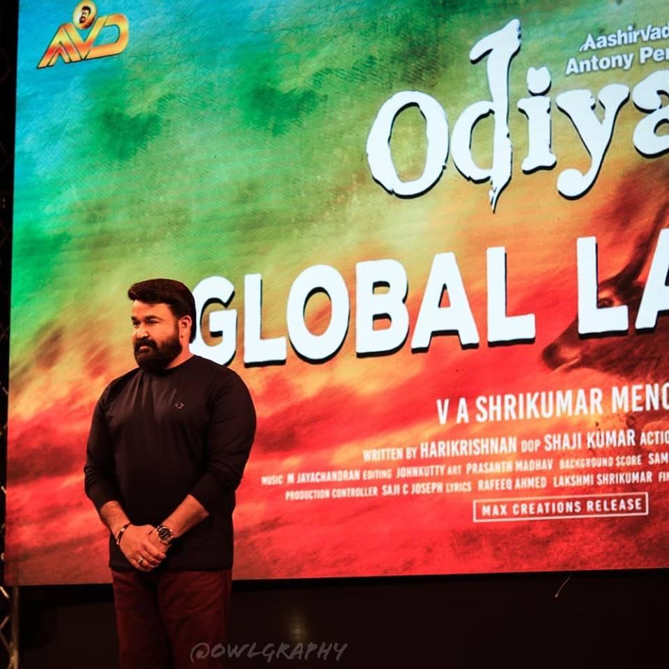 odiyan global launch photos 0991 3