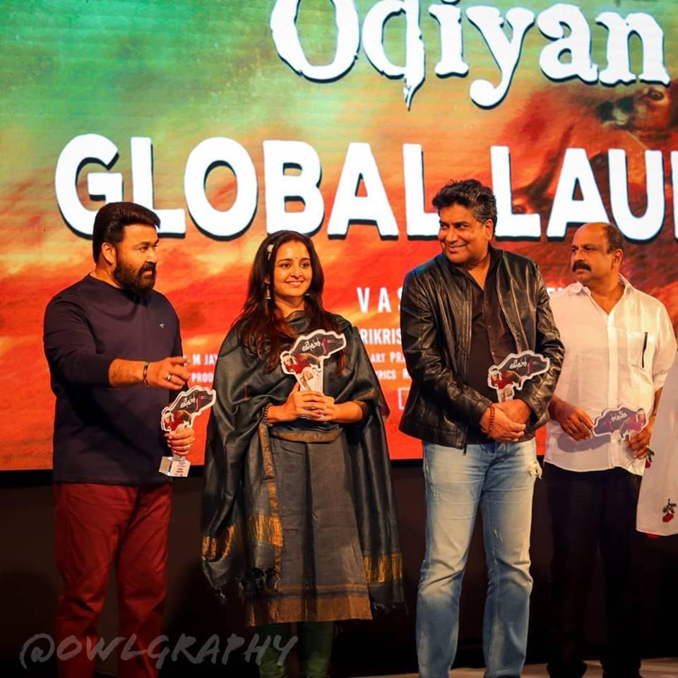 odiyan global launch photos 0991 5