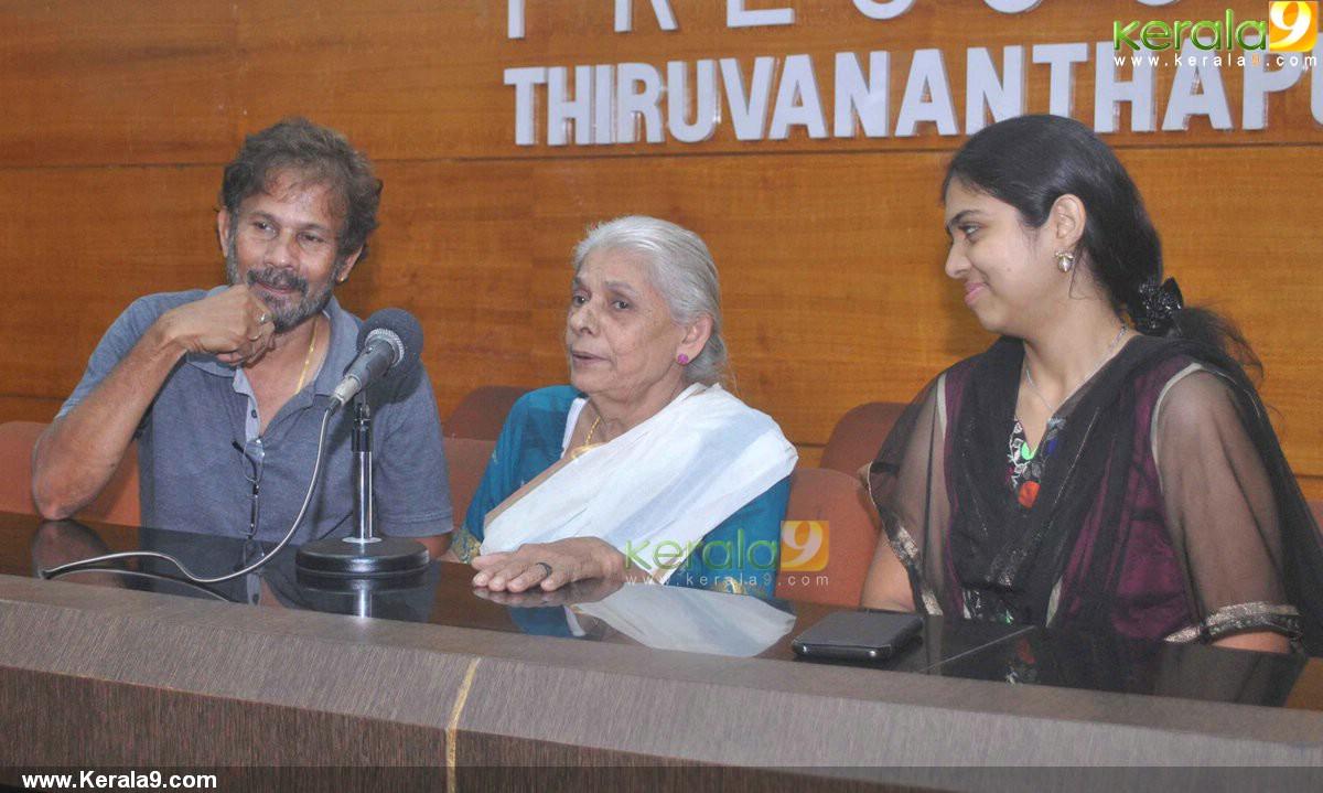 ola peepi malayalam movie press meet photos 100 030
