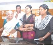 ola peepi malayalam movie press meet photos 100 043