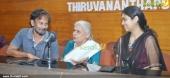 ola peepi malayalam movie press meet picstures 128 014