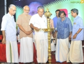 onv kurup 85th birthday celebration photos 100 041