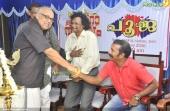 oru maha sambavam movie audio release photos 100 025