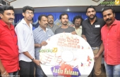 oru maha sambavam movie audio release pictures 300