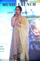 oru murai vanthu parthaya movie audio launch photos 100 106