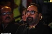 oru murai vanthu parthaya movie audio launch photos 100 109