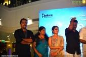 oru murai vanthu parthaya movie audio launch pics 300 012
