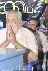 jagannatha varma at oru vandikatha malayalam movie pooja pics 680 006