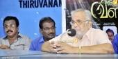 jagannatha varma at oru vandikatha malayalam movie pooja pics 680