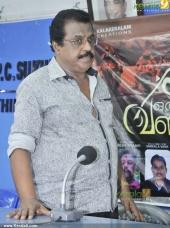 oru vandikatha malayalam movie pooja pictures 30