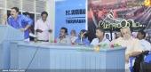 oru vandikatha malayalam movie pooja stills 600