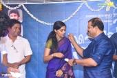 paipin chuvattile pranayam movie pooja pictures 200 017