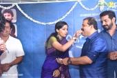 paipin chuvattile pranayam movie pooja pictures 200 018