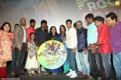 palakkattu madhavan movie audio launch photos 009