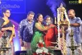 karikkakom sree chamundi devi temple festival inauguration pictures 632 010