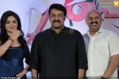 peruchazhi malayalam movie first look launch stills 010