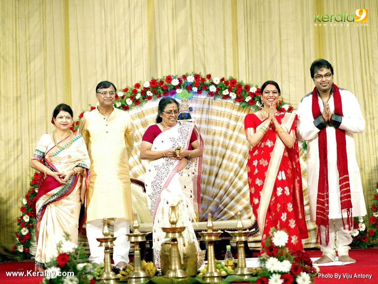 Gayathri ashokan wedding