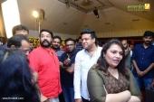 suchitra mohanlal at pranav mohanlal aadi movie first day shooting photos 111 006