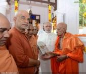 prime minister visit in varkkala sivagiri pics 400 002