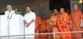 prime minister visit in varkkala sivagiri pics 400 012