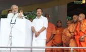 prime minister visit in varkkala sivagiri pics 400 013