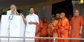 prime minister visit in varkkala sivagiri pics 400 015