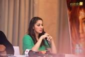 laxmi raai at julie 2 movie press meet in kerala photos 100 001