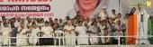 rahul gandhi kerala visit photos 092 009
