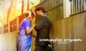 rj mathukutty marriage photos 0923 004