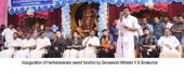 harivarasanam award 2016 sabarimala makaravilakku photos 922