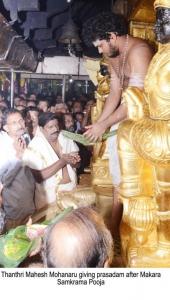 sabarimala makara jyothi 2016 photos 092 006