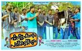 shajahanum pareekuttiyum movie launch photos 500
