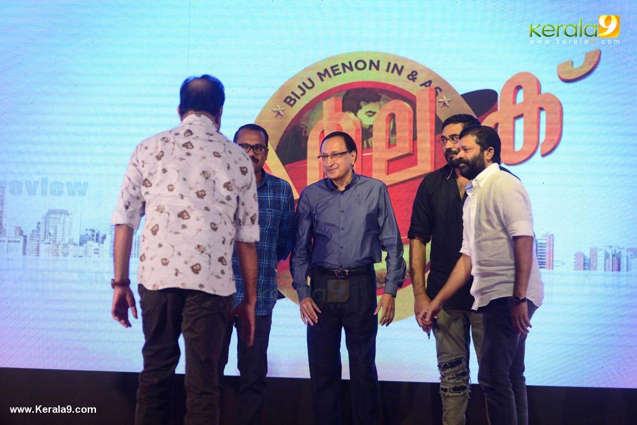 sherlock toms malayalam movie audio launch photos 111 04