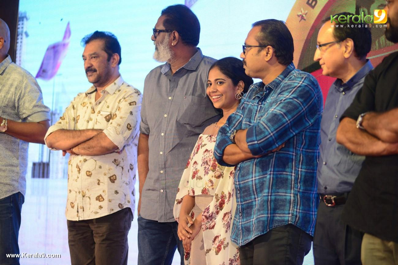 sherlock toms malayalam movie audio launch photos 111 081