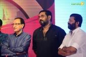 biju menon at sherlock toms movie audio launch pictures 330 008