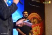sherlock toms malayalam movie audio launch photos 111 039