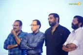 sherlock toms malayalam movie audio launch photos 111 067