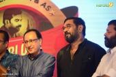 sherlock toms malayalam movie audio launch photos 111 068