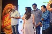 sherlock toms malayalam movie audio launch photos 111 077