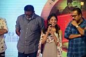 sherlock toms malayalam movie audio launch photos 111 087