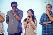 sherlock toms malayalam movie audio launch photos 111 089