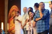 sherlock toms malayalam movie audio launch photos 111 104