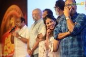 sherlock toms malayalam movie audio launch photos 111 105