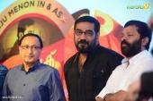 sherlock toms malayalam movie audio launch photos 111 114