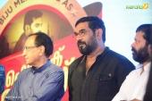 sherlock toms malayalam movie audio launch photos 111 115