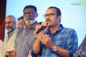 sherlock toms malayalam movie audio launch photos 111 11