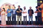 sherlock toms malayalam movie audio launch photos 111 120
