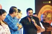 sherlock toms malayalam movie audio launch photos 111 143