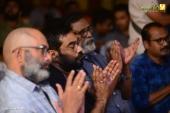 sherlock toms malayalam movie audio launch pics 222 001